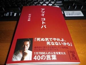 P3170010_3