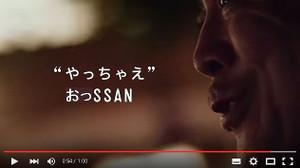 Nissan001